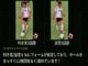 行動認識AI×IoTボールで、サッカー選手をコーチング