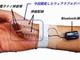 早稲田大学ら、投球時の手のひらの筋活動を計測