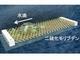 名古屋大と九州大、一滴の水で5Vの発電に成功