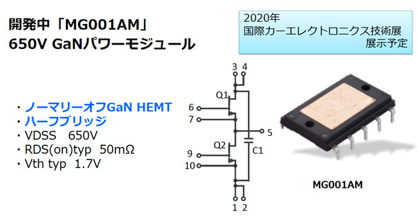 MG001AMの外観と等価回路