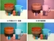 深層学習で赤外線画像をカラー化、色再現性を改善