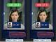 ダイワ通信、顔認識と体温測定できる装置を販売