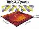 東京大ら、SnS単層を初合成し強誘電特性を実証