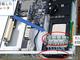 光配線でサーバボードを直結したラックシステム開発