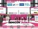 SEMICON Japanもオンライン開催、トップ対談に注力