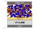 リチウム空気電池のサイクル寿命を決める要因を特定