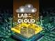 リモート開発環境「Lab on the Cloud」を開設