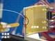 THz帯で動作するフェーズドアレイ無線機を開発