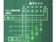 産総研、超伝導量子アニーリングマシンを開発