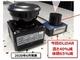 京都大学ら、大幅に小型化したLiDARを開発