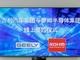 ローム、中国の吉利汽車と戦略的協力関係を締結