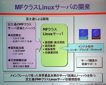 MFLinux.jpg