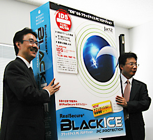 ������ ����� �� ������ BlackICE PC Protection 3.6.crh