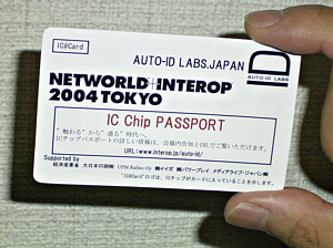 IC Chip PASSPORT