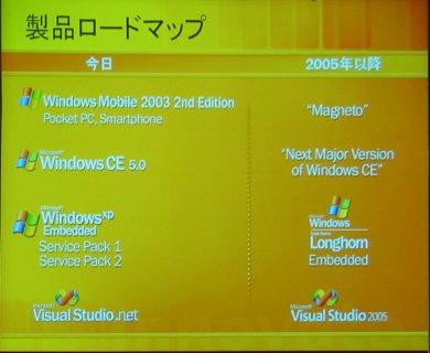 MSEmb003.jpg