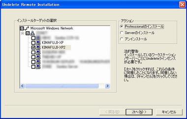 ki_undel-1.jpg