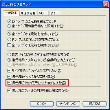 ki_undel-3.jpg