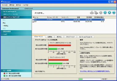 ki_disk05.jpg