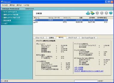 ki_disk06.jpg