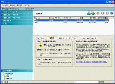 ki_disk07.jpg