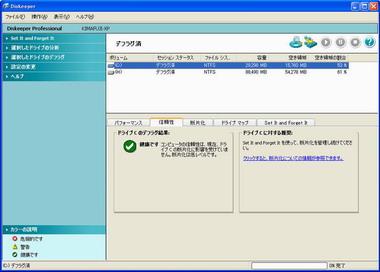 ki_disk08.jpg