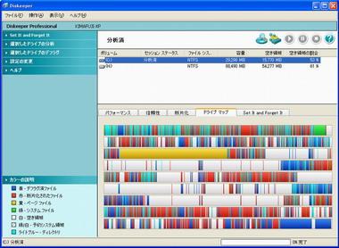 ki_disk9_03.jpg