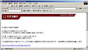 HTML���[��