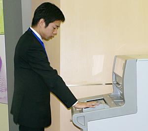 静脈ATM