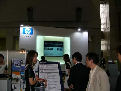 日本HPのブース