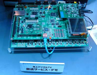 MP211