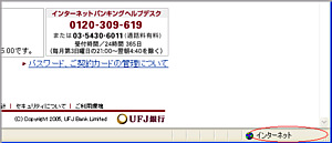 ufjagain_02.jpg