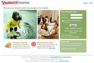 フィッシングサイトの画面