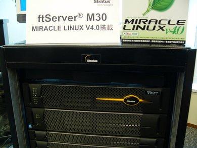 ftServer M30