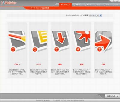 SiteBuilder01.jpg
