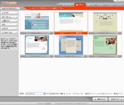 SiteBuilder02.jpg
