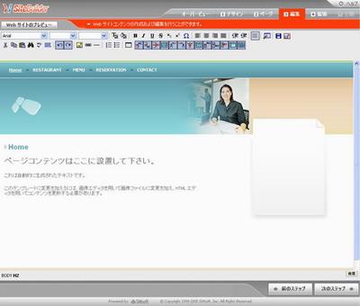 SiteBuilder09.jpg