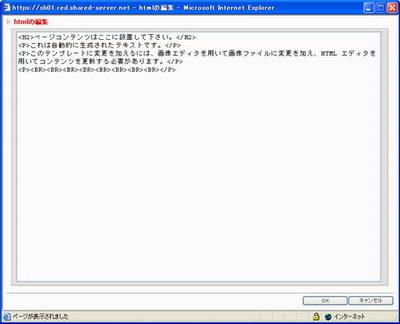 SiteBuilder09b.jpg