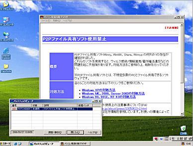 CapsSuiteによる検出