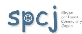 SPCJロゴ