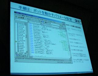 bot-gamen1.jpg
