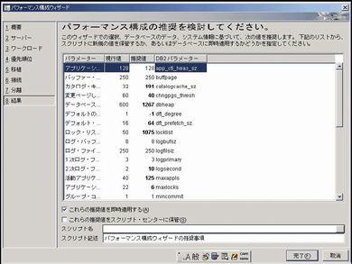 DB_DB2-Cap1.jpg