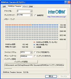 icom_ramdisk.jpg