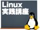 Debian GNU/Linux�ł͂��߂�T�[�o�\�z�F��2��F������[�U�[��ݒ肵�āAvi���w��ł܂��͈�i��