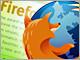 Firefoxの最新状況
