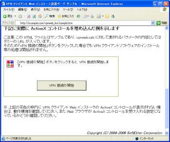 vpn2_admin.jpg