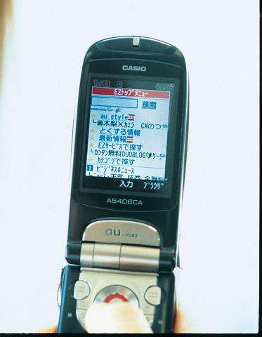 ph_au-up60.JPG