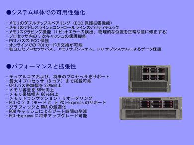tn_fig2.jpg