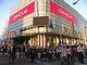 Dell初のAMD Opteronサーバ、Oracle OpenWorldでデビュー