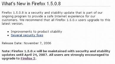 Mozillaの告知