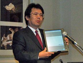 内藤在正取締役副社長